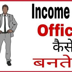 Income Tax Officer In India?